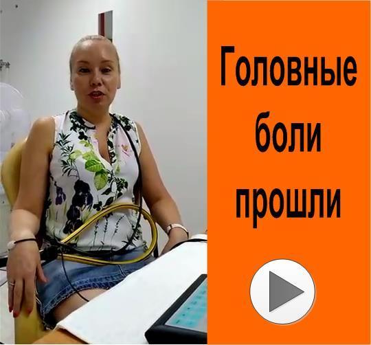Отзыв на лечение вегето сосудистой дистонии с симптомами у женщины